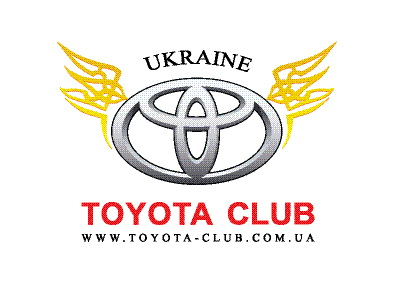Toyota club UKraine
